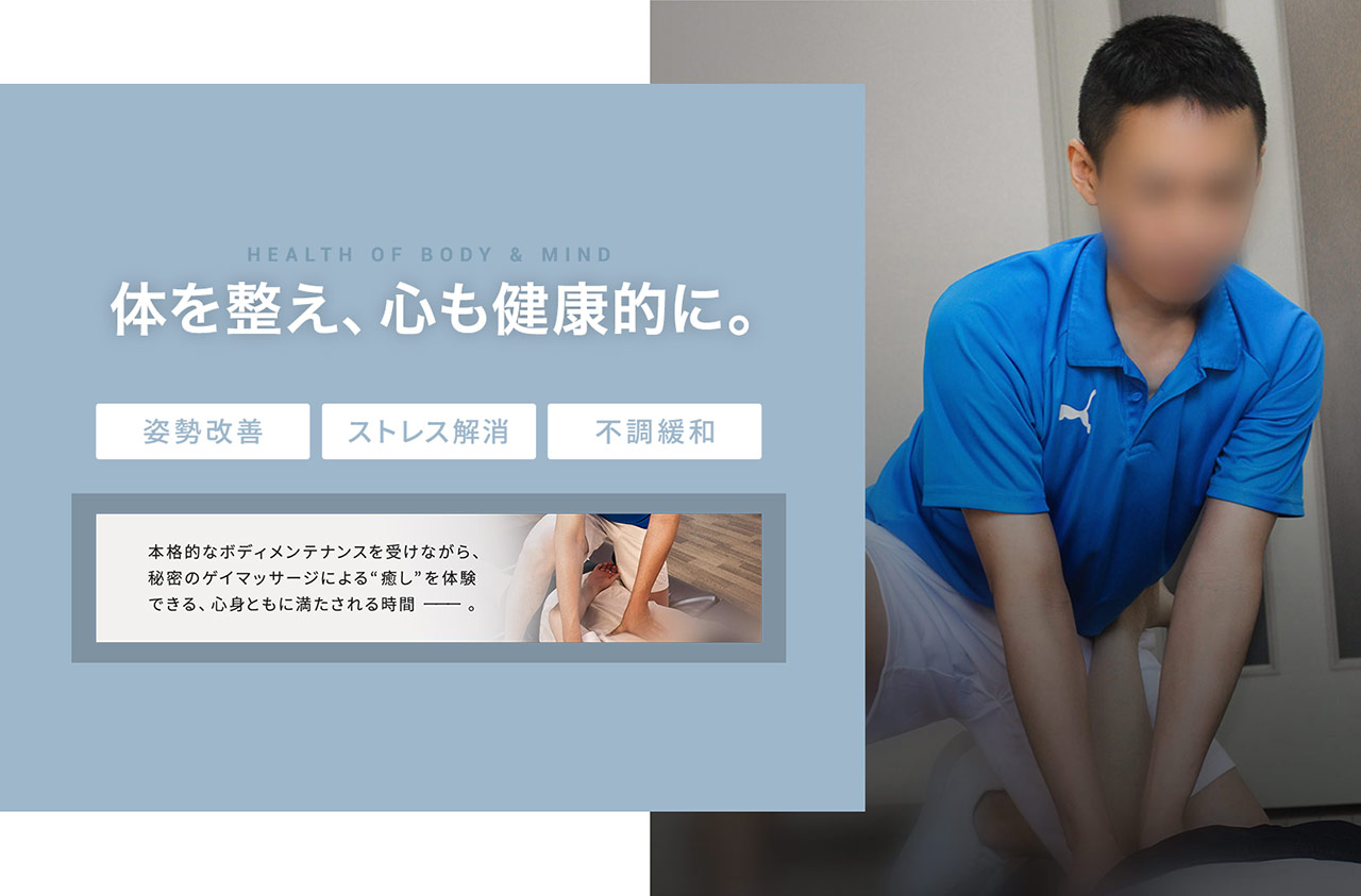 福岡ゲイマッサージ専門店YURURI癒し処ゆるりはこちら