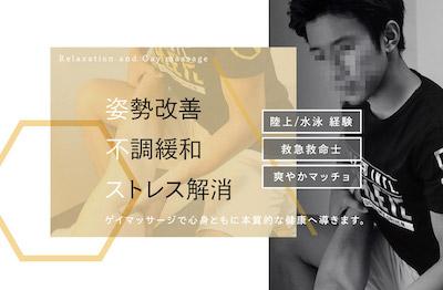 大阪ゲイマッサージADVANCE BODY OSAKA